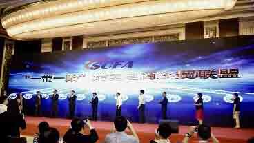 上海跨境电商呈快速增长发展态势