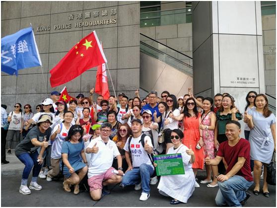 香港市民今前往警察总部声援警方:警察代表法治,侮辱警察等于侮辱法治