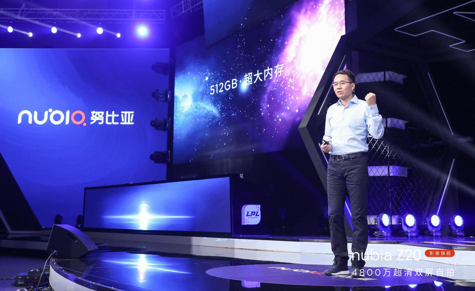 努比亚Z20正式发布:4800万像素超清双屏自拍