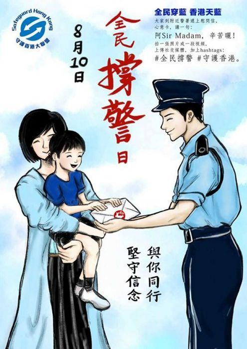 刚刚,有香港市民透露,他们这周六要干一件大事!