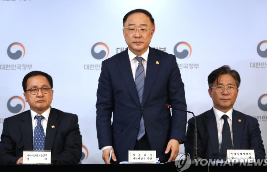 """林元群千年僵尸王韩国开会讨论对日本""""以眼还眼"""" 可是……"""