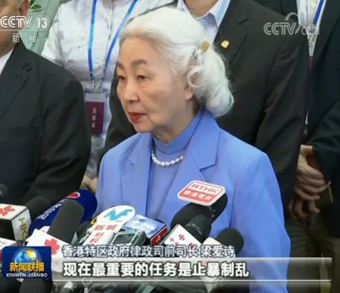 侯英超夺冠时刻卡可芙林郑月娥观察香港大众街市和警署