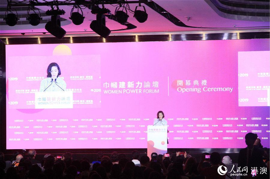 香港各界妇女联合协进会主席何超琼在论坛上致辞。(摄影:实习生薛婧琪)