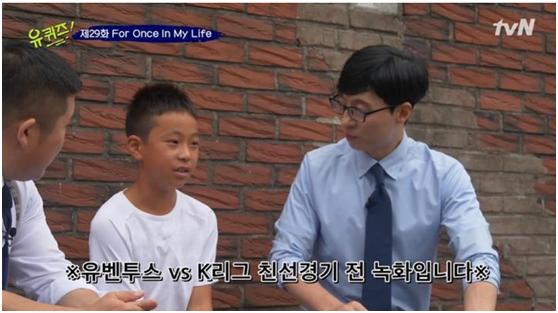 草字头的词有哪些花安闲洗液C罗韩国行未上台惹到韩国电视台?相关画面被剪,替换成梅西