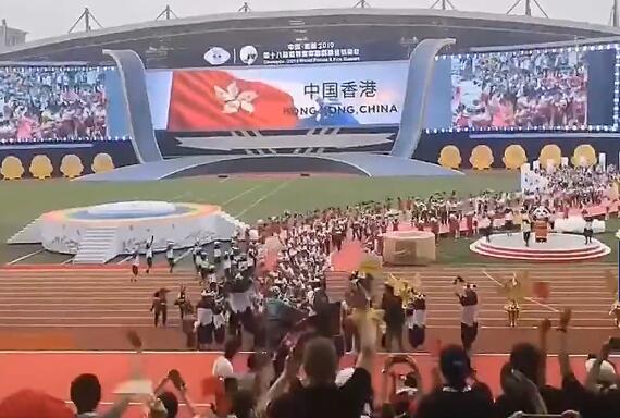 撑警队!刚刚,世警会开幕式香港警队出场获暴风鼓掌!