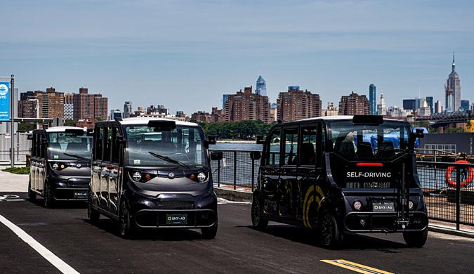 紐約首批無人駕駛班車運行 預計每天運500名乘客
