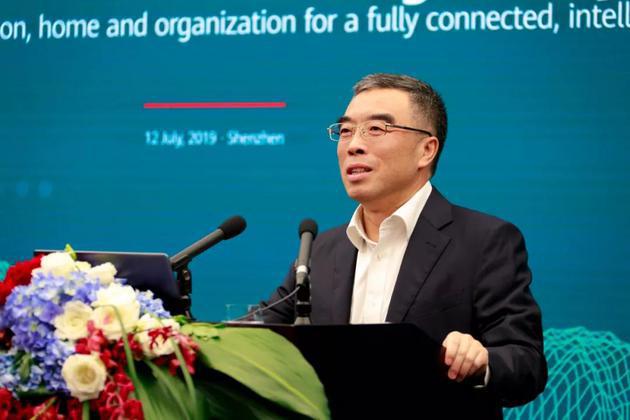 華為董事長梁華:5G與4G能耗相當,能效提高10-20倍