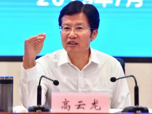 全国工商联组织工作会议在温州召开