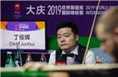 2019世界斯诺克:丁俊晖不敌卫冕冠军止步8强