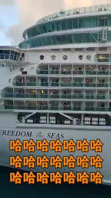 一对夫妻迟到无法登船 其他游客幸灾乐祸