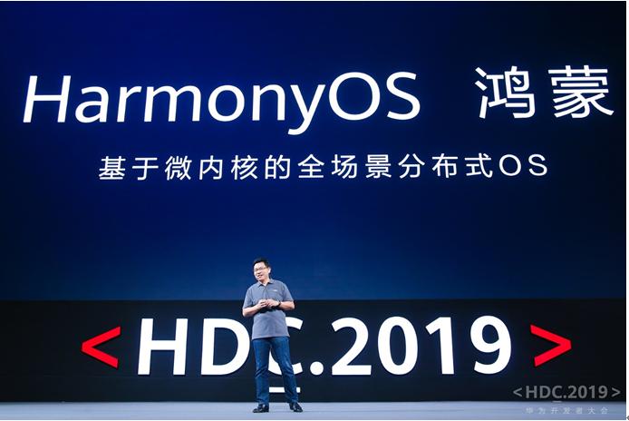 榮耀智慧屏將全球首發華為鴻蒙OS  明天正式發布