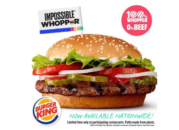 """汉堡王""""人造肉""""巨无霸汉堡开售:口感逼真"""
