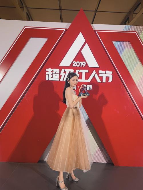 国民美少女林小宅亮相2019微博超级红人节,被评为2019年度最具人气博主