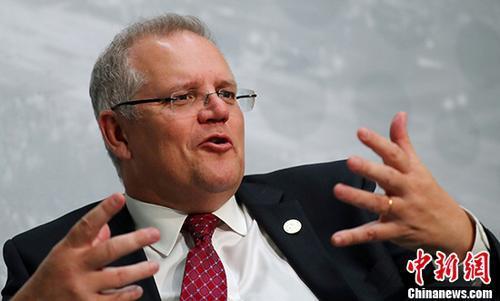 """莫里森任命澳大利亚新安全主管 促澳""""鹰派""""掌权"""