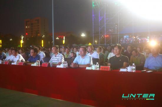 首届LINTER FIT时尚健身大赛现场嘉宾及观众