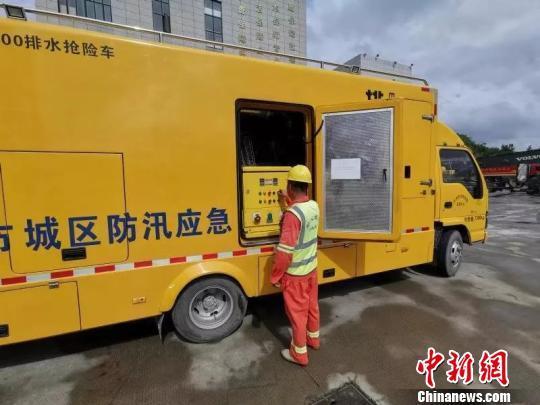 """台风""""利奇马""""携风雨将至 杭州启动防台风I级应急响应"""