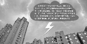 又一长租公寓倒下 行业频频爆雷问题究竟在哪儿