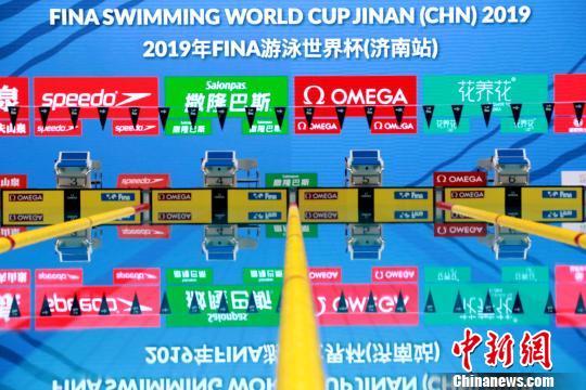 游泳世界杯首日中国2金5银5铜 刘湘50米仰泳破赛会记录