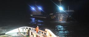 货船偏荡失控船员遇险,现已获救