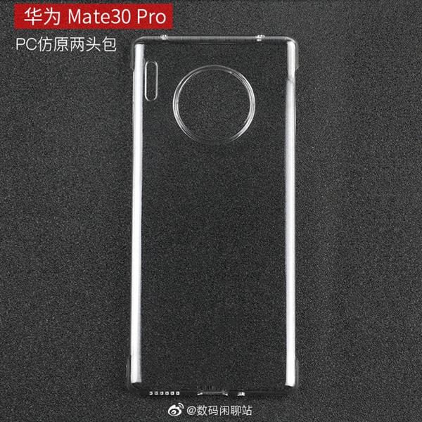 华为Mate 30 Pro外形曝光 预装EMUI10、或10月发布