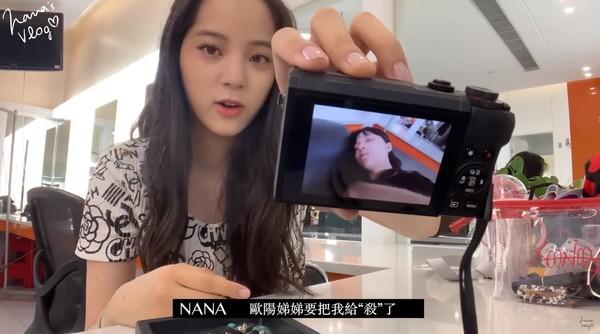 欧阳娜娜展示妹妹睡觉照片 偷用姐姐遮瑕膏被发现