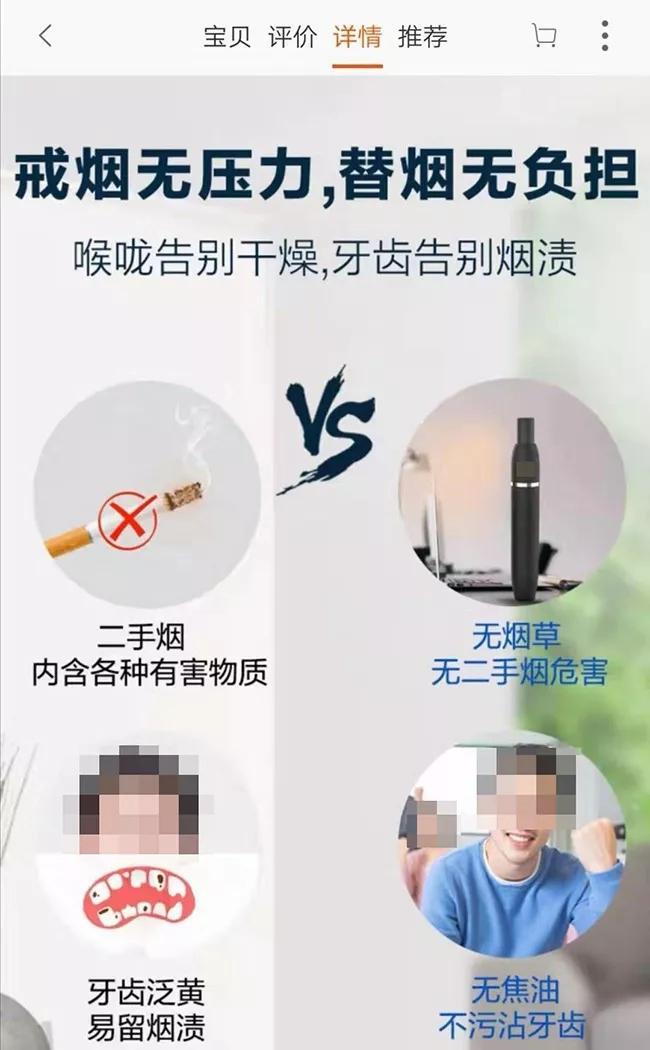 """人民网调查电子烟:与其说是""""戒烟神器"""",不如说是替烟用品"""
