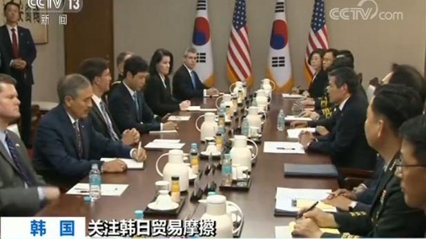 """日将韩移出贸易""""白色清单"""" 韩方称日威胁韩美日安保合作"""