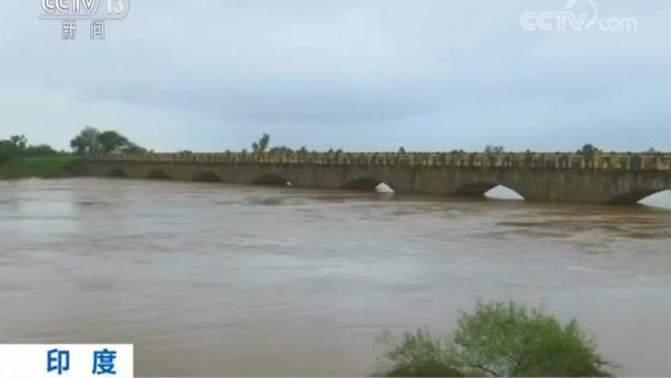 印度多地暴雨引发洪灾和山体滑坡 至少35人死亡超20万人被转移