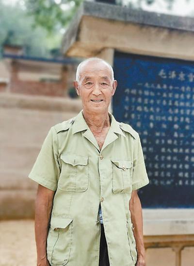 雪地讲话鼓舞斗志(壮丽70年奋斗新时代·记者再走长征路)