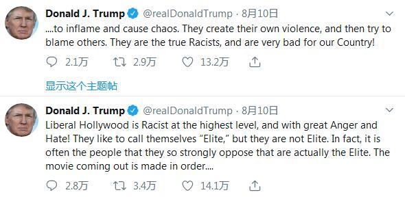"""特朗普发推,炮轰好莱坞电影制作者是""""种族主义者"""""""