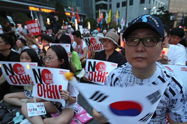"""韩国民众举行第四次集会 抗议日本""""拉黑""""决定"""