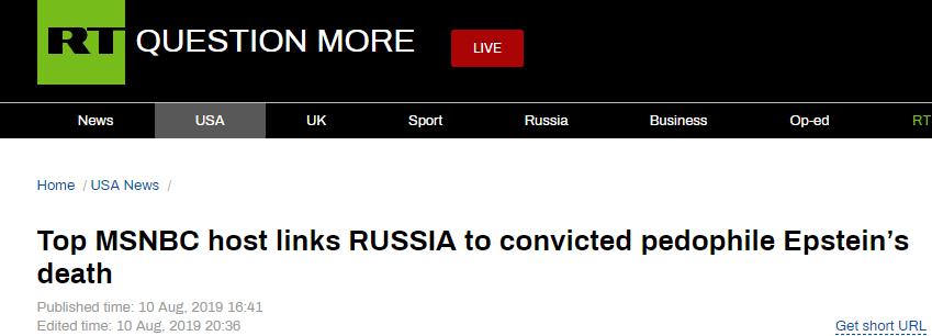 爱泼斯坦狱中自杀身亡,美主持人却将其与俄罗斯挂钩