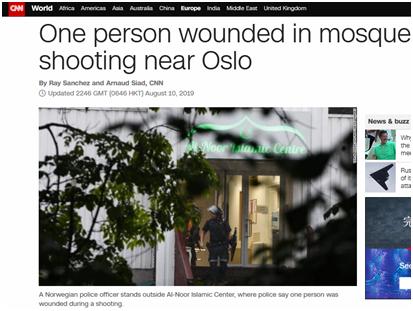 挪威奥斯陆一清真寺发生枪击案,枪手被捕但动机不明