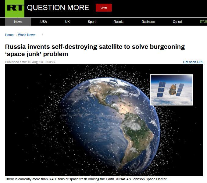"""俄發明自毀衛星應對""""太空垃圾""""問題,衛星失效后直接""""升華"""""""