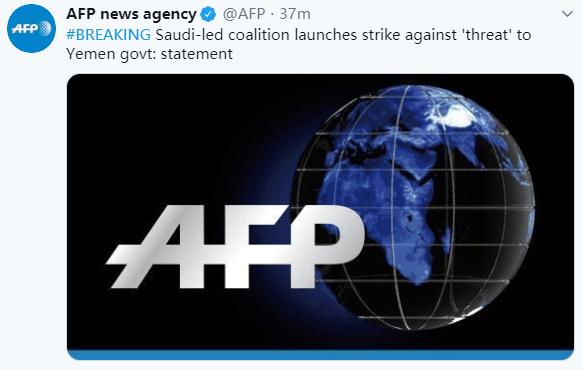 快訊!沙特聯軍對也門發動襲擊