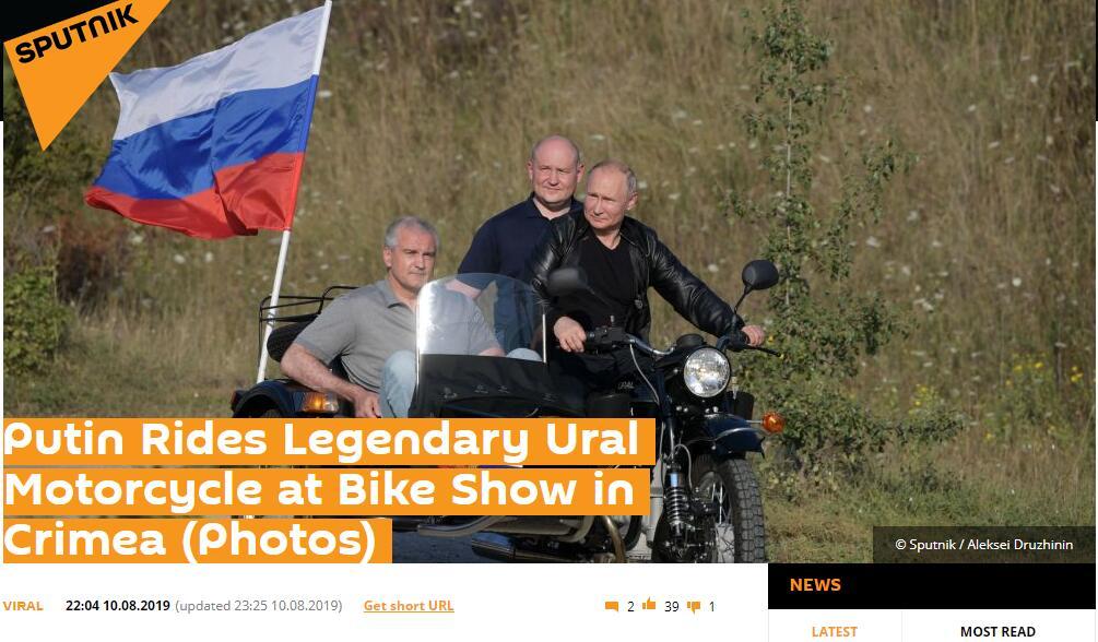 普京现身摩托车展,亲自驾驶挎斗摩托车还载两个高官