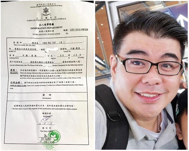 港媒:或企图危害澳门公共安全及秩序,香港反对派议员陈惠达被澳门拒绝入境