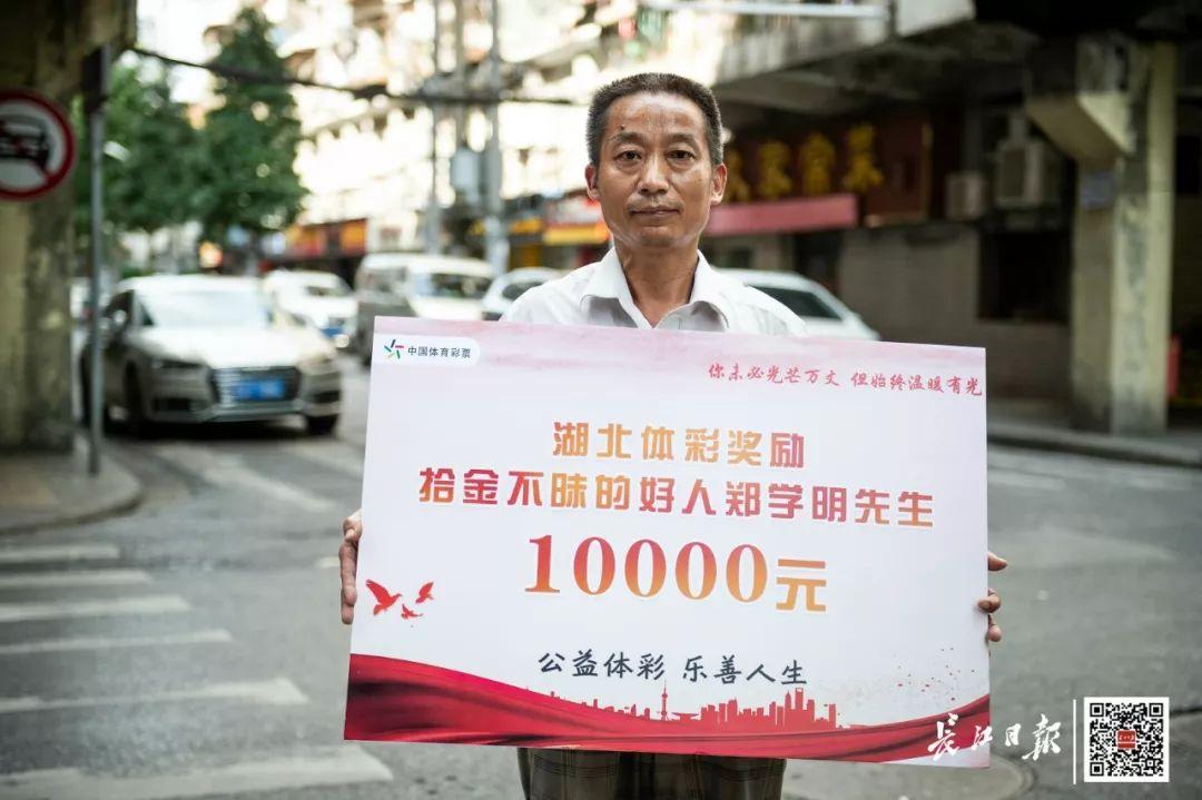 在路上捡到41万元钱是种什么体验?武汉男子:第一反应是纸钱