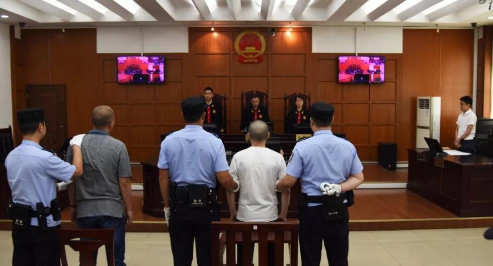 宜宾市原副市长、公安局长魏常平受贿案宣判