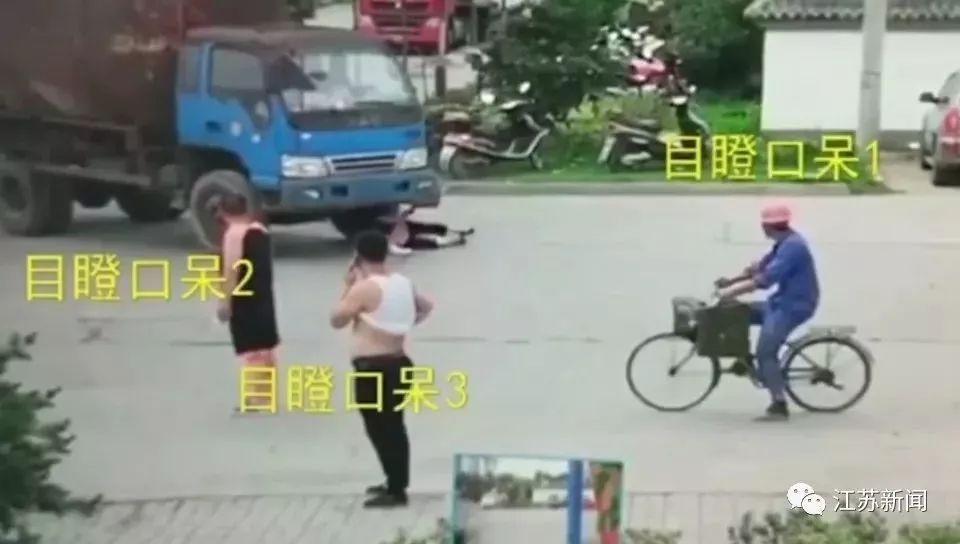 """奇葩!陕西一老太太""""自残式碰瓷""""用头猛撞保险杠,车主反赔3000"""