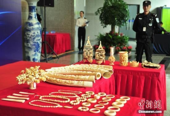 前7月广州白云机场海关查获244宗旅客违规携带象牙制品进境案