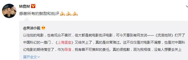 鹿晗新作口碑不佳 關曉彤請全劇組看電影力挺男友