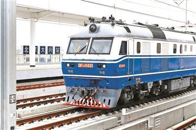 京雄城际铁路开始联调联试 9月底具备开通运营条件