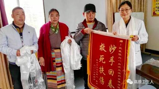 """痛惜!37岁""""最美医生""""离世!曾自愿赴西藏从医"""