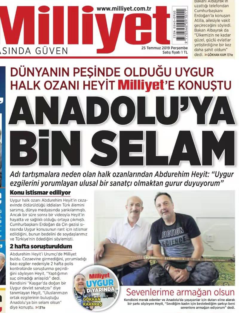 土耳其记者感慨讲述新疆之行 揭批舆论操纵幕后黑