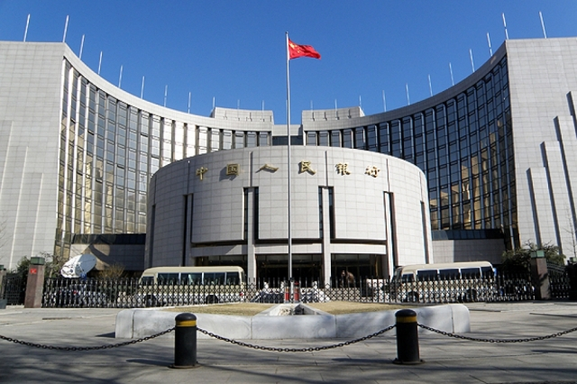 央行透露数字货币研究新动向