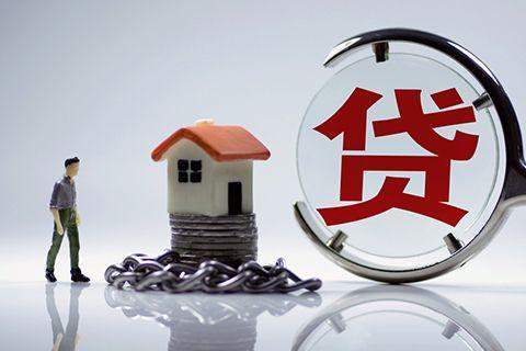 二季度房贷增速继续回落 楼市降温痕迹隐现