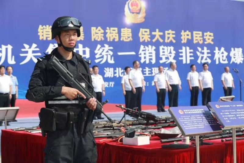 公安部公布打击枪爆犯罪十大案例,专案组从淘宝、京东等网络平台发现线索