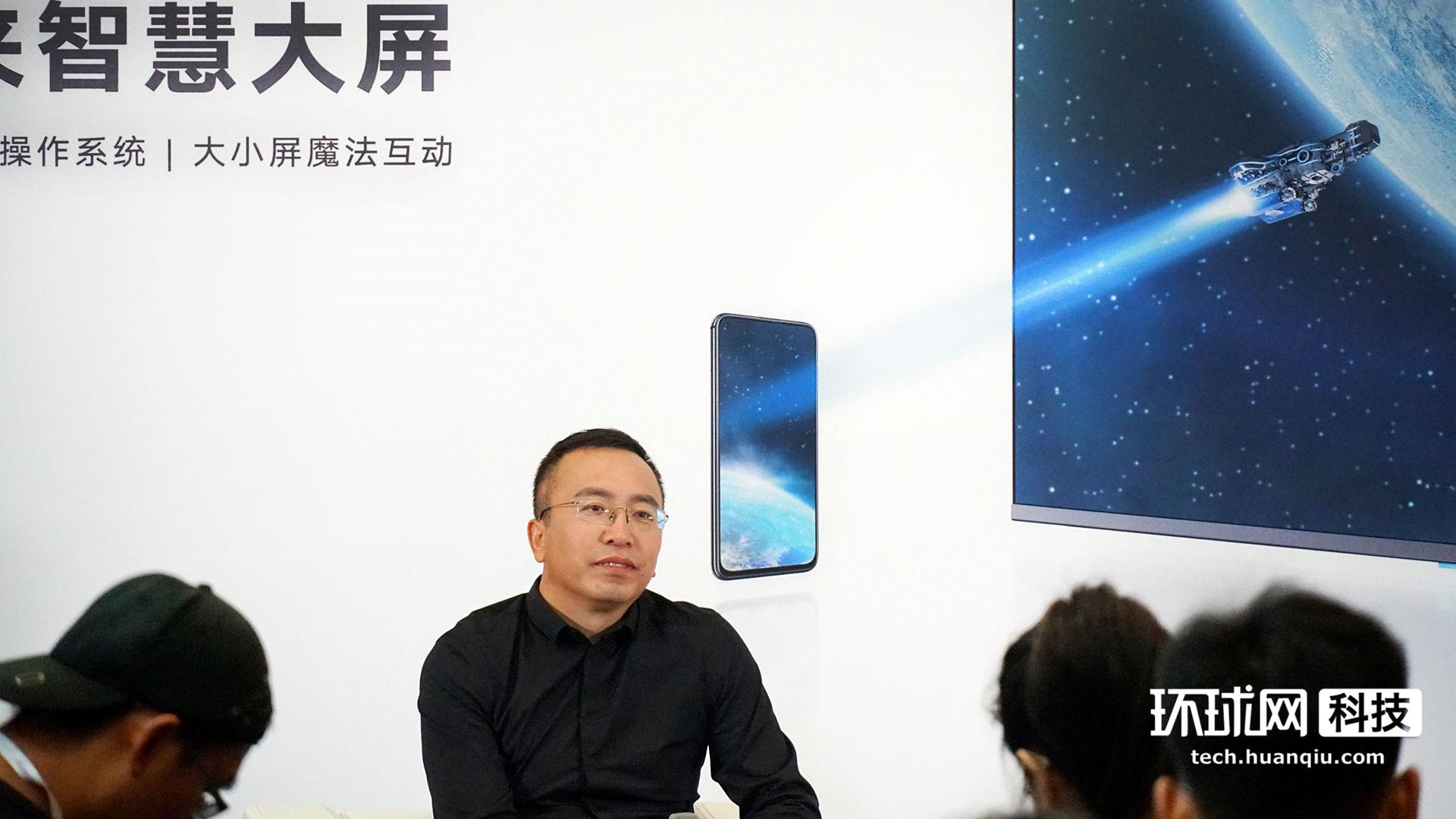 专访荣耀总裁赵明:鸿蒙初开智慧屏,代言未来行不行?