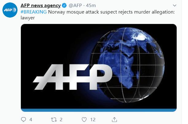 快讯!挪威清真寺枪击案嫌犯否认谋杀指控